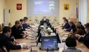 Архангельские резиденты Арктической зоны могут рассчитывать на поддержку властей