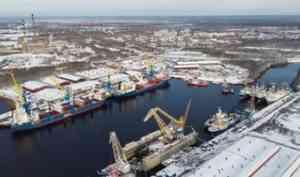 В Архангельске планируется создать центр комплексного обслуживания судов рыбопромыслового флота