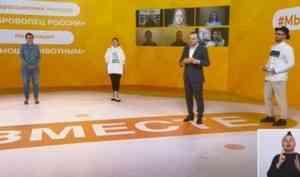 Объявлены победители в номинации «Помощь животным» конкурса «Доброволец России»