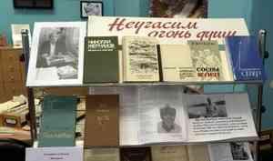 Библиотеки столицы Поморья работают вособом режиме