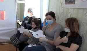 ВУстьянском районе открылась школа для родителей