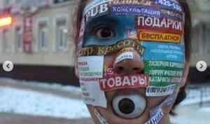 Девушка изобразила на лице, каким видит Архангельск