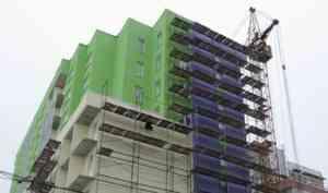 В России продолжается ипотечный жилищный бум: Архангельская область в «середнячках»