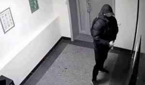 В Архангельске накануне Нового года неизвестный обчистил отделение «Сбербанка»