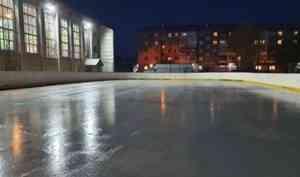 В Архангельске открылись бесплатные ледовые катки