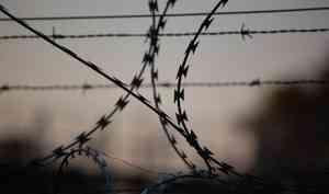 В Архангельской области заключённые устроили «Поле чудес»