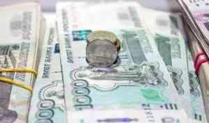 ВАрхангельской области максимальный размер выплаты посоциальному контракту вырос более чем втри раза