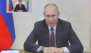 Владимир Путин провел первое публичное совещание в наступившем году