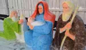 В новогодние праздники заключенные Архангельской области лепили. Из снега