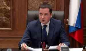 Архангельская область приступает к модернизации первичного звена здравоохранения — заявил Александр Цыбульский
