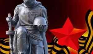 Сегодня на 104-м году жизни не стало участника Великой Отечественной войны Александра Александровича Дербина
