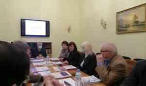 Ректор САФУ приняла участие в заседании Правления НОЦ «Ломоносовский дом», где представила результаты работы вуза за 2020 год