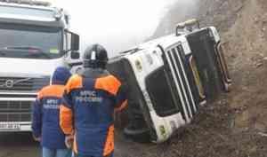 Специалисты МЧС России продолжают патрулировать Лачинский перевал