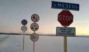 Ледовые переправы Поморья постепенно открываются для грузового транспорта