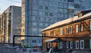 На грядущих выходных в Архангельской области ожидается смягчение морозов