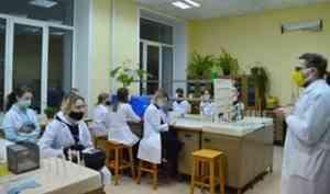 В Доме научной коллаборации стартовали новые программы