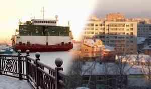 Непонятный шум несколько дней мешал жителям Архангельска