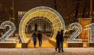 В Архангельске начали убирать новогодние украшения с улиц