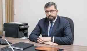 Дмитрий Рожин стал заместителем председателя правительства Архангельской области