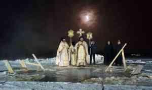 Опубликован список мест для крещенских купаний в Архангельской области