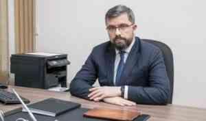 Дмитрий Рожин назначен зампредседателя правительства Архангельской области