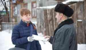 Самые читающие районы в Архангельской области по версии Почты России