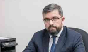 В правительстве Архангельской области назначили нового заместителя