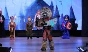 В Архангельске выбрали лучший детский карнавальный костюм