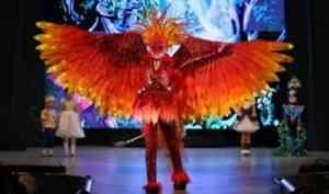В Архангельске прошёл традиционный конкурс карнавальных костюмов для детей