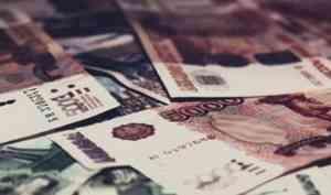 В Поморье экс-студентка попала под «уголовку» за мошенничество при получении пенсии