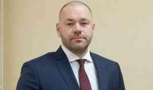 Исполняющим обязанности заместителя главы Архангельска стал Денис Лапин