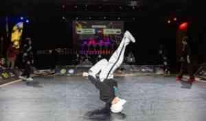 В Поморье определили победителей чемпионата и первенства СЗФО России по брейкингу