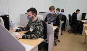 В Архангельске продолжается региональный финал Всероссийской олимпиады школьников