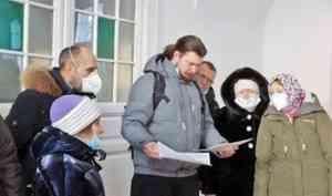 «Несмотря на мороз»: жители Луковецкого побывали в Веркольском монастыре