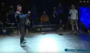 ВАрхангельске прошли чемпионат ипервенство СЗФО побрейкингу