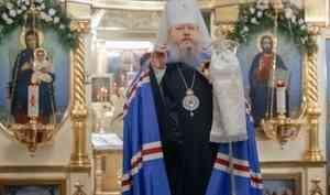 Митрополит Корнилий совершил всенощное бдение в канун праздника Крещения Господня