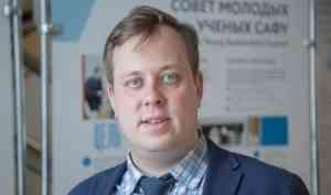 Самый молодой доктор наук вАрхангельской области занял пост первого проректора САФУ
