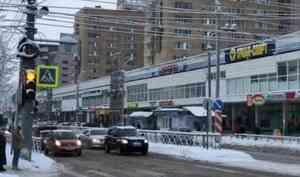 Наперекрёстке вцентре Архангельска изменят новые настройки светофора из-за пробок
