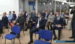 ВАрхангельской области кзанятиям приступили слушатели президентской программы