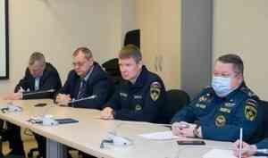 В МЧС России обсудили ключевые события, запланированные в рамках Года науки и технологий