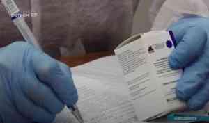 ВНоводвинске начали делать прививки откоронавируса