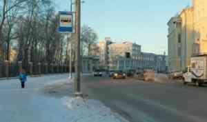 Содержать дороги в Архангельске будет Мезенское дорожное управление