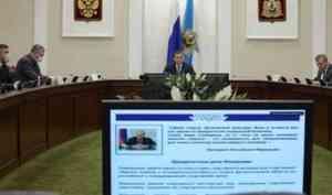 Александр Цыбульский поручил министерству спорта работать всвязке сбизнесом для развития инфраструктуры спорта врегионе
