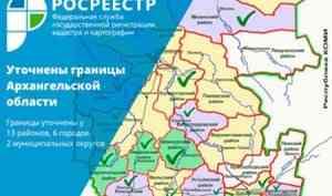 В Росреестре уточнены границы Архангельской области