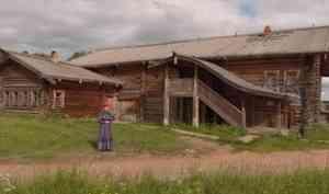 Музей «Малые Корелы» представил новую видеоэкскурсию