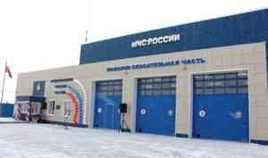 В Белгородской области открыли новое здание пожарно-спасательной части