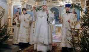 Митрополит Корнилий совершил богослужение в канун праздника Собора Иоанна Предтечи