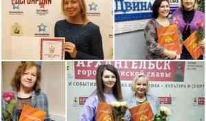 Начальник пресс-службы управления Росгвардии по Архангельской области провёл рабочие встречи с представителями печатных СМИ
