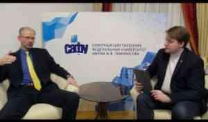 Алексей Горбатов рассказал о работе Технологического колледжа императора Петра I