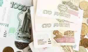 Жительница Новодвинска перевела мошенникам 750 тысяч рублей
